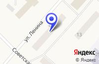 Схема проезда до компании УСОГОРСКАЯ НАЧАЛЬНАЯ ШКОЛА в Усогорске