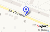 Схема проезда до компании МАГАЗИН СТРОИТЕЛЬНЫХ ТОВАРОВ ПАНОРАМА в Усогорске