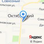 Пилот на карте Октябрьского