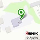 Местоположение компании Детский сад №38 им. Н.К. Крупской