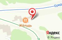 Схема проезда до компании Желудь в Соболевском