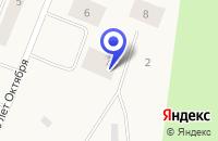 Схема проезда до компании ЭНЕРГОСБЫТ П. УСОГОРСК в Усогорске