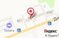 Схема проезда до компании АвтоБаза в Мирном