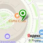 Местоположение компании Открытая мобильная платформа