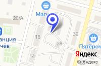 Схема проезда до компании ПУГАЧЕВСКОЕ НГДУ САРАТОВНЕФТЕПРОДУКТ в Пугачеве