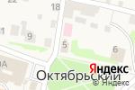 Схема проезда до компании Участковый пункт полиции №3 в Октябрьском