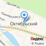 Участковый пункт полиции №3 на карте Октябрьского