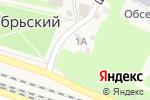 Схема проезда до компании РАМАЗАН в Октябрьском