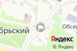 Схема проезда до компании Сбербанк, ПАО в Октябрьском