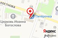 Схема проезда до компании Почтовое отделение №524 в Больших Ключах