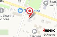 Схема проезда до компании Сбербанк России в Больших Ключах