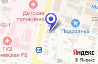 Схема проезда до компании ПУГАЧЕВСКИЙ ФИЛИАЛ САРАТОВСОРТСЕМОВОЩ в Пугачеве