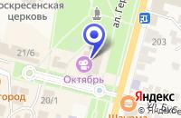 Схема проезда до компании МУ РЕДАКЦИЯ ГАЗЕТЫ НОВОЕ ЗАВОЛЖЬЕ в Пугачеве