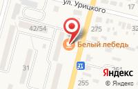 Схема проезда до компании НачПрод в Пугачеве