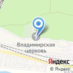 Храм в честь Святого князя Владимира на карте Октябрьского
