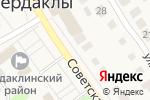Схема проезда до компании Магазин продуктов в Чердаклах