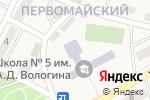 Схема проезда до компании Основная общеобразовательная школа №5, ГБОУ в Октябрьске