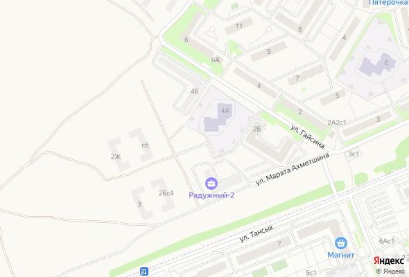 купить квартиру в ЖК Радужный-2