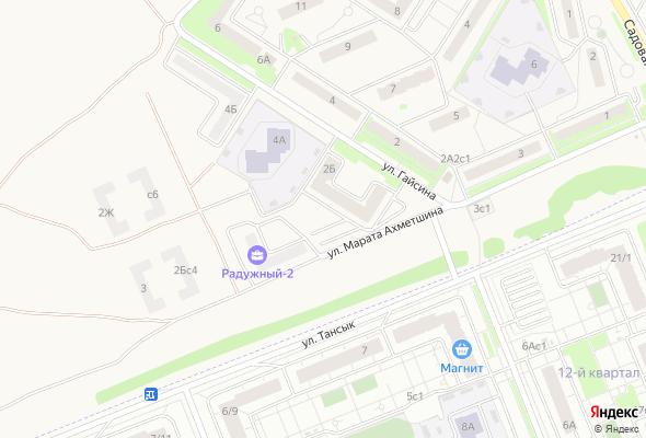 продажа квартир Радужный-2