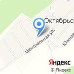 Дом культуры на карте Октябрьского