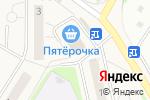 Схема проезда до компании Банкомат, Татфондбанк, ПАО в Осиново