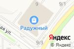Схема проезда до компании Перекресток в Осиново