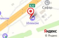 Схема проезда до компании Иликом в Осиново