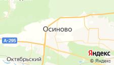 Отели города Осиново на карте