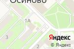 Схема проезда до компании Магазин овощей и фруктов в Осиново