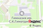 Схема проезда до компании Детская музыкальная школа в Осиново
