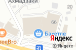 Схема проезда до компании Авангард в Казани