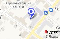 Схема проезда до компании ИД ВЕСТИ ТРЕХРЕЧЬЯ в Советске