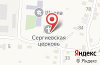 Схема проезда до компании Приход преподобного Сергия Радонежского в Нижнем Услоне