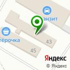 Местоположение компании Магазин автозапчастей на ул. Чехова