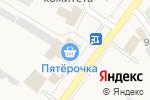 Схема проезда до компании СтройКа в Верхнем Услоне