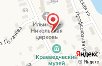Схема проезда до компании Прокуратура Верхнеуслонского муниципального района в Верхнем Услоне