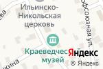 Схема проезда до компании Краеведческий музей в Верхнем Услоне