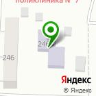 Местоположение компании Детский сад №403, Мишутка