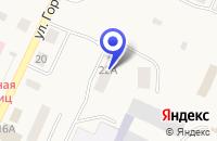 Схема проезда до компании ДЕТСКАЯ КОНСУЛЬТАЦИЯ в Болгаре