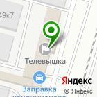 Местоположение компании ПремьерВент
