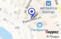 Схема проезда до компании КАФЕ РЫБНАЯ ЛАВКА в Болгаре