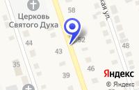 Схема проезда до компании ТФ ГАЗСАНТЕХСЕРВИС в Болгаре