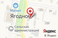 Схема проезда до компании СТРОЙТОРГ в Ягодном