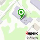 Местоположение компании Детский сад №281, Солнышко