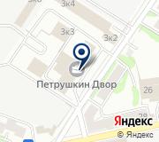 Строительное оборудование Казань