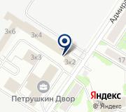 АУТКОМ-СЕРВИС, аналитическая инженерная компания