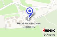 Схема проезда до компании ЦЕРКОВЬ АВРААМИЯ БОЛГАРСКОГО в Болгаре