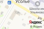 Схема проезда до компании Продуктовый магазин в Усолье