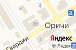 Схема проезда до компании Искра в Оричах