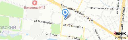 Рэхмэт на карте Казани